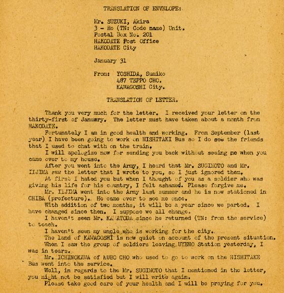 captured letter found on a fallen Japanese serviceman on Attu