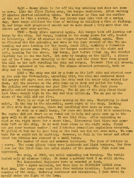 translated Japanese diary relating a deadly air attack on a ship at Attu