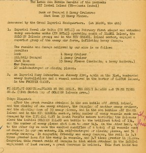 Sec 4 IC F A translated document detailing the Japannese side of the sinking of the USS Chicago in January 1943